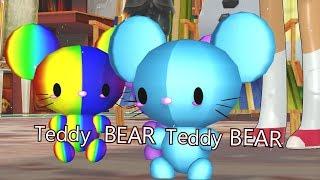 Teddy Bear Song | Nursery Rhymes for Kids | Baby Songs | Children Songs |  Preschool Songs .