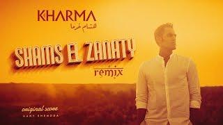 Kharma ^ Shams El Zanaty [Remix] هشام خرما ^ شمس الزناتى