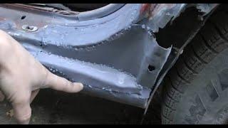 КАК восстановить гнилую арку на авто?