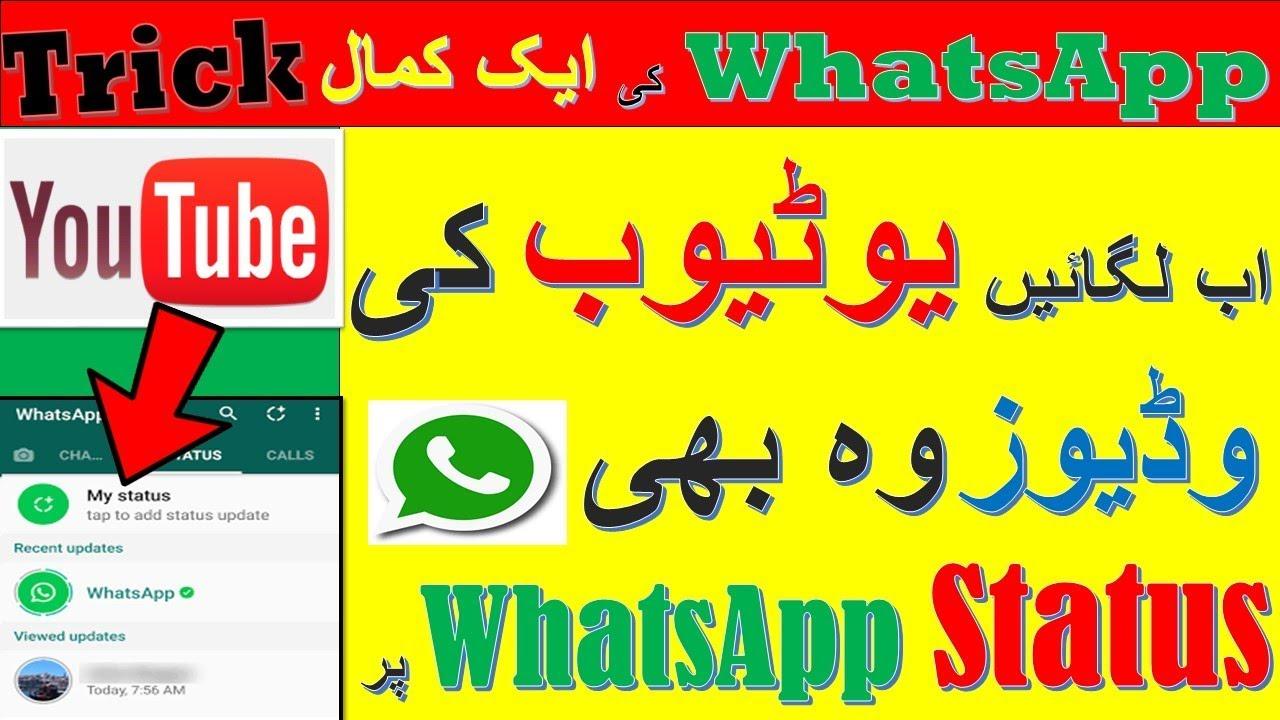 How To Put Youtube Video As Whatsapp Status How To Set
