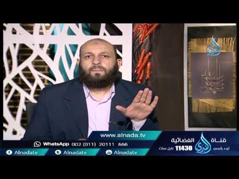 الندى: أهل الذكر  الشيخ حسام جاد في ضيافة الأستاذ أحمد نصر 6 10 2015