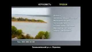 5075 1 bezizvestnaya WEB 2 1(Продам приватизированный участок 50 сот. на берегу залива Днепра в одном из самых экологически чистых..., 2015-04-01T06:33:12.000Z)