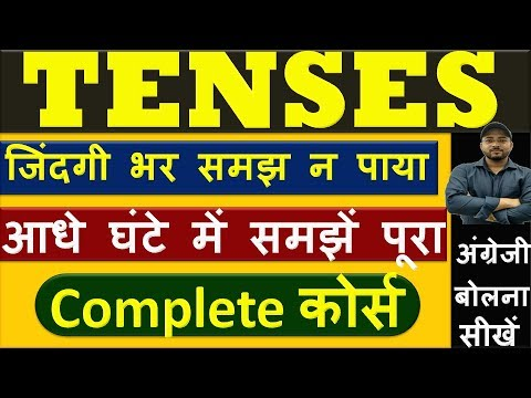 complete-tenses-||tenses-in-english-grammar-with-examples-|-present-,-past-,-future-tenses