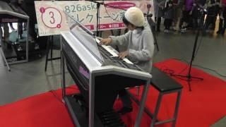 【宇宙戦艦ヤマト】826aska ~福井駅 商店街~ thumbnail