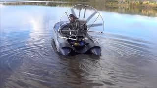 как сделать самодельную аэролодку