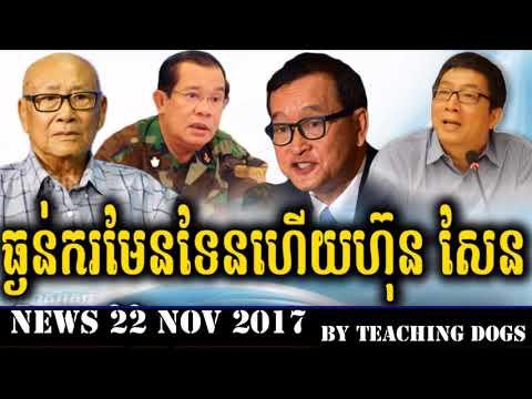 Cambodia News Today RFI Radio France International Khmer Night Wednesday 11/22/2017