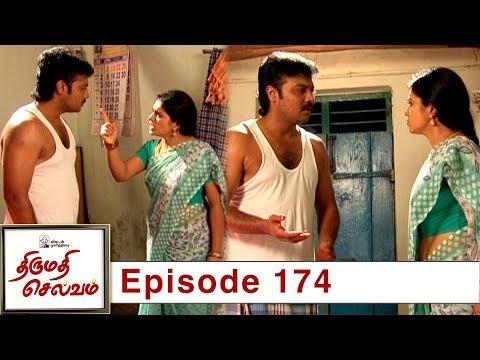 Thirumathi Selvam Episode 174, 25/05/2019 #VikatanPrimeTime
