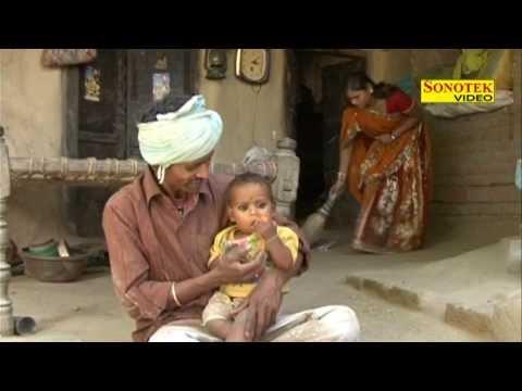 Bhojpuri Song - Apan Banal Rahi Dehiya Ke Buchi |  Balam Mohe Loot Gaye