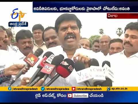 Avanthi Srinivas Fires on Ganta Srinivasa Rao on Party Change Comments