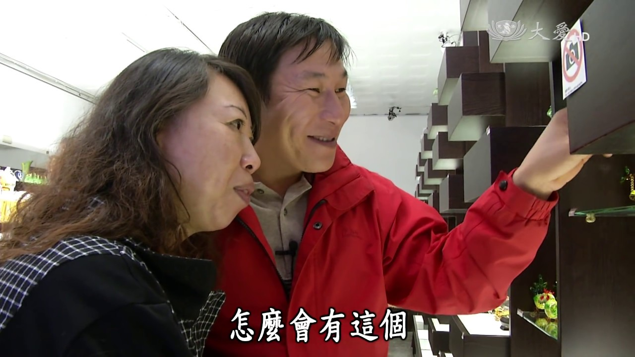 【在臺灣站起】20150321 - 張文飛(安徽) - YouTube