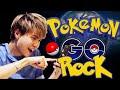 Pokémon Go Rock Theme Song [VIOLIN COVER]