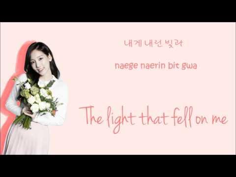 Free Download Taeyeon (태연) – U R Lyrics [hangul/roman/english] Mp3 dan Mp4