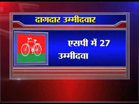 a report of UP ELECTION 7TH PHASE by sumeet thakur