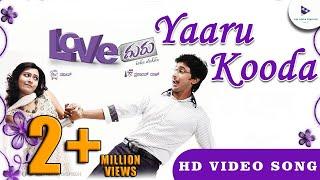Love Guru Movie Yaaru Kooda | Songs HD|Tarun, Dilip Raj, Radhika Pandith, Andrita Rai