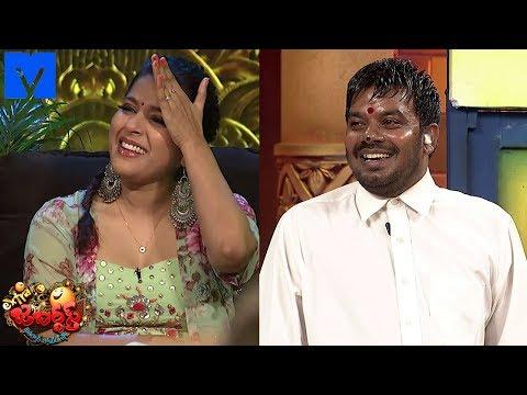 Extra Jabardasth | 22nd February 2019 | Extra Jabardasth Latest Promo | Rashmi,Sudigali Sudheer thumbnail