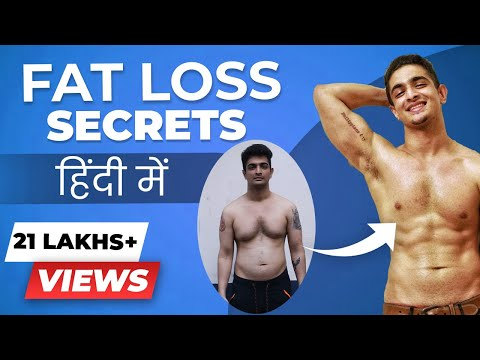 BEST and FASTEST Fat Loss Exercise | BeerBiceps Hindi