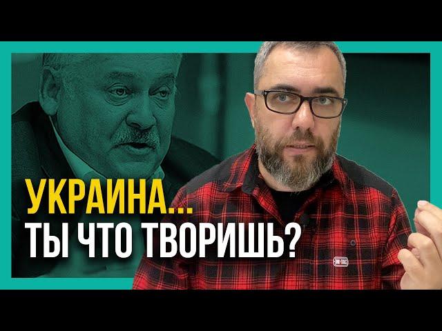 ⚡️Россия ОЧЕНЬ раздражена! Украина и США сближаются!