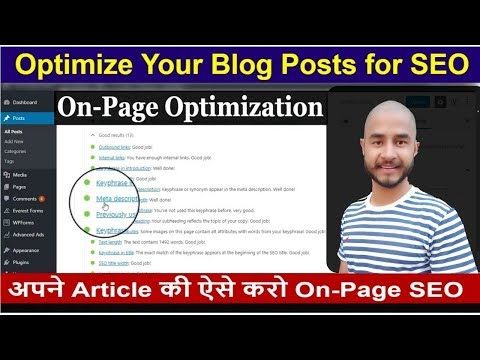 On Page Optimization - How To Optimize Your Blog Posts for SEO ( Practical Guide )