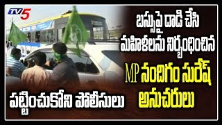 YCP MP Nandigam Suresh vs Amaravati Farmers Huge Rally | CM Jagan | 3 Capitals AP