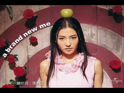 Cecilia Cheung - Wish Upon a Star (Xing yu xin yuan)