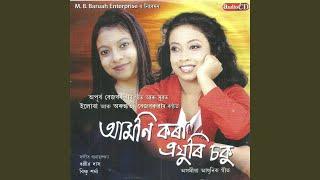 Kiya Najanu
