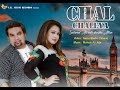Chal Chaleya | Salamat Ali and Sharika Attan | UK Music Records | new Punjabi song 2019