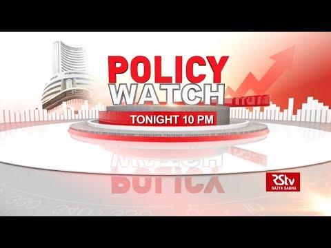 Promo- Policy Watch: Draft Emigration Bill, 2019 | 10 pm
