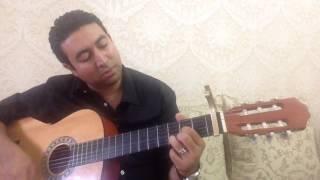 دنيا سمير غانم - مش باقية علي حاجه جيتار