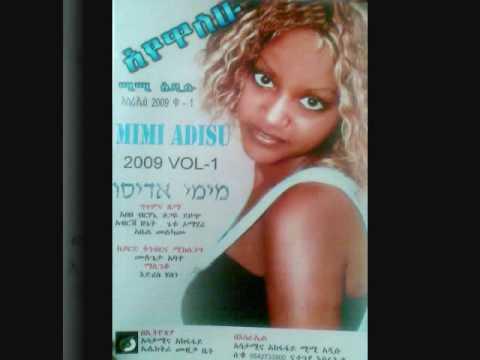 Ethiopian Music -Gonder MIMI ADDISU (NEW ALBUM 2009 ISRAEL)