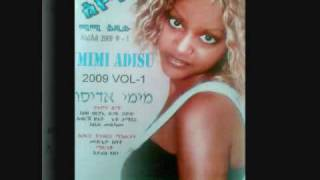 vuclip Ethiopian Music -Gonder MIMI ADDISU (NEW ALBUM 2009 ISRAEL)