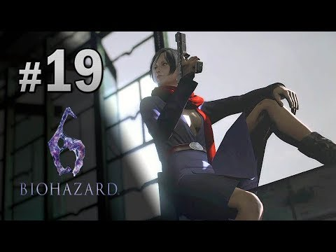 #19 追捕 Ada   Biohazard 6 生化危機 6 中文版
