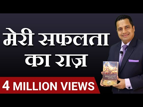 मेरी सफलता का राज़ | Motivational Video in Hindi | Dr. Vivek Bindra