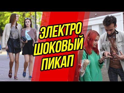 познакомиться с девушками в казахстане