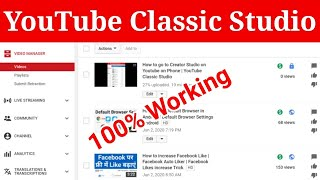 How to go to Creator Studio on Youtube | YouTube Classic Studio