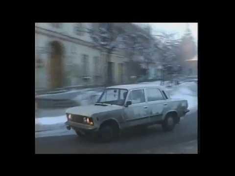 1995/96 - Kęty (VHS)