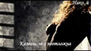 Foreigner-Urgent (Превод)