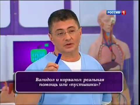 Лекарство от боли в суставах: виды и применение