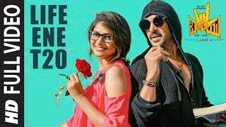 life-ene-t20-full-song-i-love-you-kannada-movie-upendra-rachita-ram-r-chandru