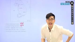 [마더텅] [한국사] 2019학년도 9월 모평 2번 (…