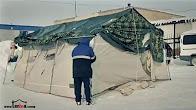 Палатки для нужд мчс купить на официальном сайте производителя. Быстрые сроки изготовления, бесплатная доставка по екатеринбургу.