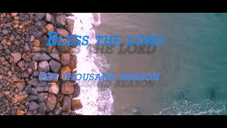 Bless the Lord, Promesa Band [kids music]