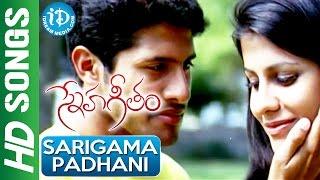 Sneha Geetham Movie Video Songs - Sarigamapadhani || sundeep kishan || vennela kishore