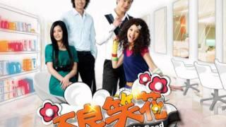 01) Xia Ri Feng (夏日瘋) Summer Craziness by Wilber Pan Mp3