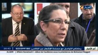 سليم سيدي موسى نائب برلماني مستقيل من حزب العمال في حوار شيق عن الحزب