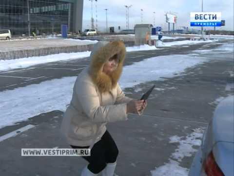 В аэропорту Владивостока судебные приставы вылавливали должников