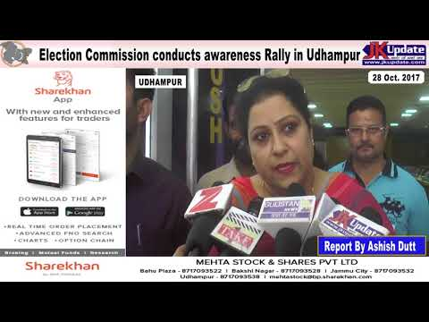 Jammu Kashmir News Round Up 28  Oct 2017