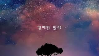 moon myung jin hash swan upper part of the hand instrumental