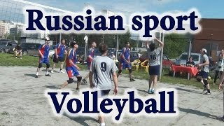 Russian sport, Российский спорт - volleyball championship among scientists(Watching this video you will be able to improve your vocabulary connected with the topic 'sport', 'volleyball'. In addition you will take a sneak peek at a volleyball ..., 2016-05-06T16:19:50.000Z)