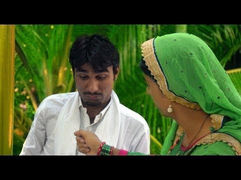 कंजूस मारवाड़ी भाग 1, पत्नी की माँग और पति की चाल। हँसी से भरी गणगौर Rajasthani Comedy Video