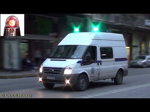 Hellenic Police Force in Athens (compilation)
